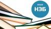 Ресурсы НЭБ доступны читателям библиотек города